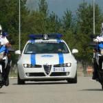 UDINE: NUOVO STRUMENTO PER LA POLIZIA LOCALE
