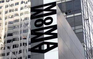 CID DI TORVISCOSA: RITROVATO ARTICOLO DI CASABELLA CHE LO PARAGONA AL MOMA DI NEW YORK
