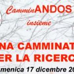 CAMMINANDOS INSIEME: IN ARRIVO LA CAMMINATA PRO RICERCA DELL'ANDOS UDINE