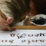 SCRIPTORIUM FOROIULIENSE ENTRA NEL SBN
